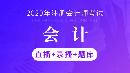 2020年注册ManBetXapp下载师-ManBetXapp下载(直播+录播+题库)