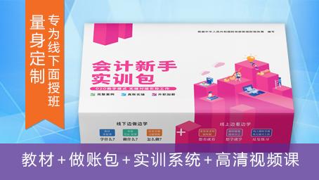 ManBetXapp下载新手实训包