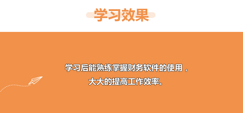 金蝶迷你版详情页_04.jpg