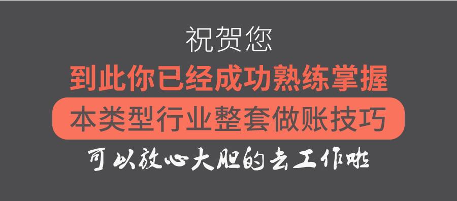 7详情-企业内部控制.jpg