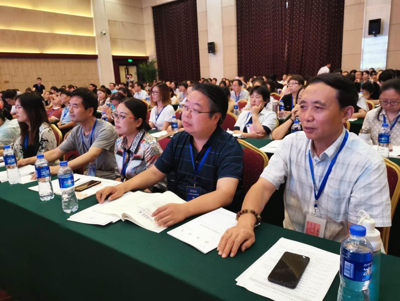 受邀参加中总协北京会议