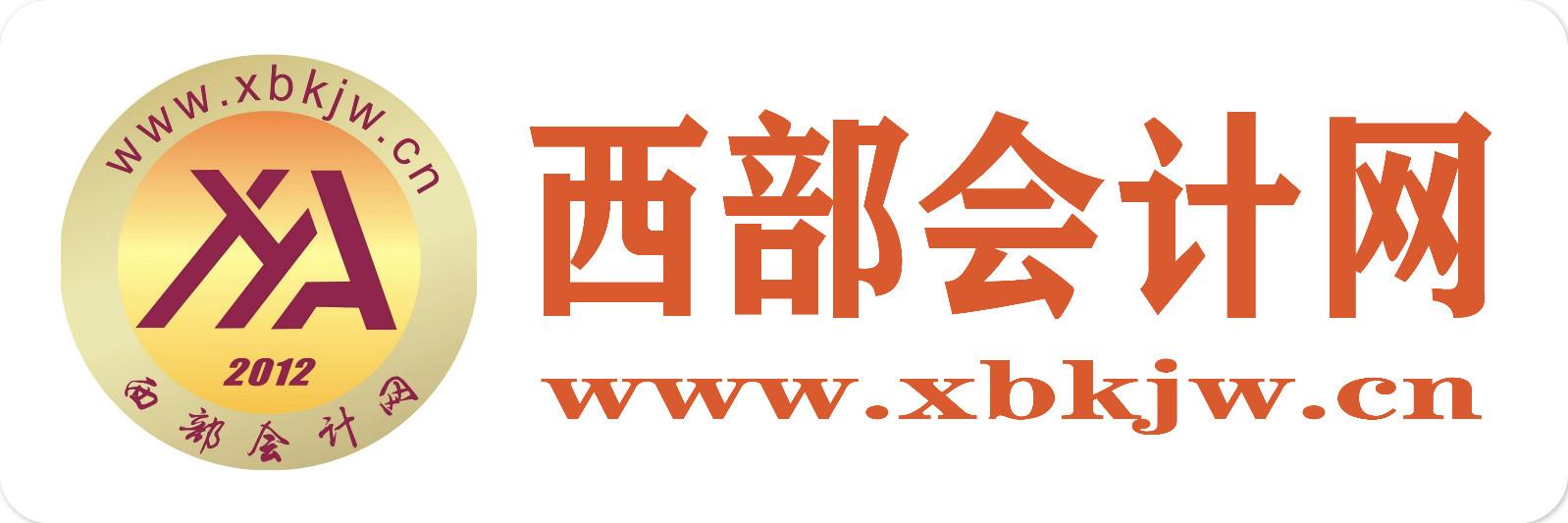 万博manbetx官网网页版_ManBetXapp下载_万博manbetx平台网址